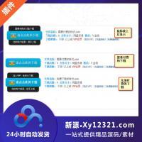 网盘伪装成本地附件商业版 V6.6 DZ/Discuz论坛插件 站长扶持计划