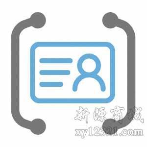 友价商城身份证自动认证识别/实名认证接口插件